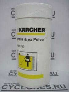 порошок керхер для пылесоса