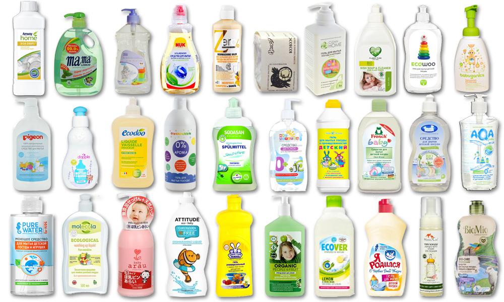средства для мытья детской посуды