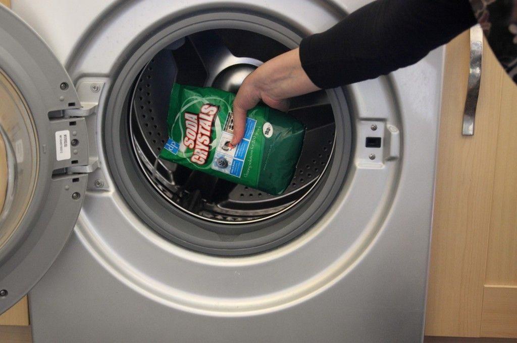 Средства мыть стиральной машины
