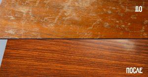 Как убрать царапины с деревянного стола