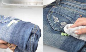 Эффективные способы как убрать жвачку с джинсов